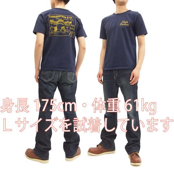 STUDIO DARTISAN Mens T-Shirt Slim Fit Loopwheeled Short Sleeve Tee 9921